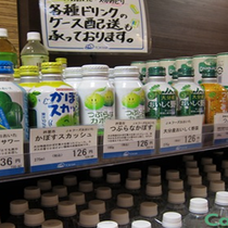 """Điểm độc đáo của mô hình """"Mỗi làng một sản phẩm"""" từ Nhật Bản"""