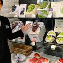 Trái cây giá hàng nghìn USD tại Nhật