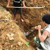 Cá chết bất thường ở Thanh Hóa: Phát hiện ống ngầm xả ra dòng sông Âm!