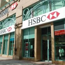 HSBC thiệt hại hàng tỷ đồng vì nhân viên làm liều
