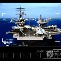 Triều Tiên tung video tấn công giả định vào Nhà Trắng