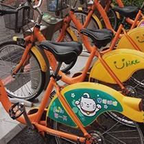 Xe đạp công cộng ở Sài Gòn sẽ hoạt động như thế nào?