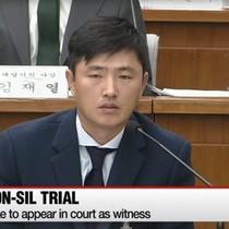 Hàn Quốc: Người tình bí ẩn của bà Choi Soon-sil bị truy tố
