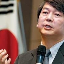 Ngay sau bầu cử, hàng loạt quan chức cấp cao Hàn Quốc tuyên bố từ chức