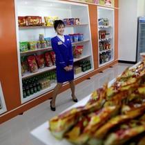 Cửa hàng bách hóa ở Triều Tiên