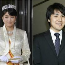 Công chúa sắp kết hôn làm dấy lên nỗi lo về người kế vị Nhật hoàng