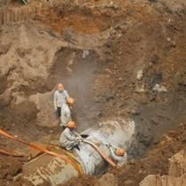<span class='bizdaily'>BizDAILY</span> : Đường ống nước 19 lần vỡ và những tiết lộ bất ngờ