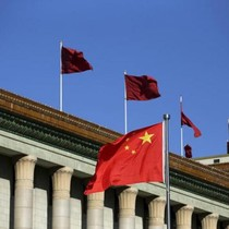Tình trạng nợ nần của Trung Quốc tệ đến mức nào?