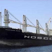 Hãng tàu biển lỗ 3.400 tỷ xin đổi tên