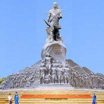 Huy động tiền lương cán bộ nhân viên làm tượng đài