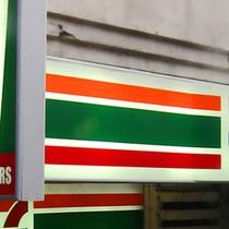 Vì sao 7-Eleven thành công vang dội ở Thái Lan, qua mặt Family Mart?