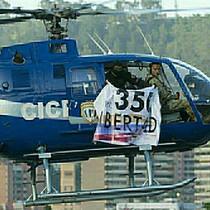 Chân tướng vụ trực thăng quân sự tấn công Bộ Nội vụ, Toà án Venezuela