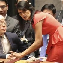 Liên Hợp Quốc áp lệnh trừng phạt mới với Triều Tiên