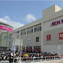 """Aeon, 7-Eleven """"mạnh tay"""" mở rộng"""