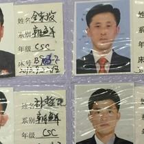 Những nhà khoa học mang tri thức hạt nhân, tên lửa về Triều Tiên