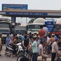 Lãnh đạo tỉnh Hưng Yên kiến nghị di chuyển trạm BOT số 1 trên Quốc lộ 5
