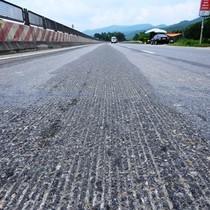 Quốc lộ nghìn tỷ ở Quảng Ninh xuất hiện hàng loạt rãnh lún