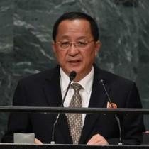 """Triều Tiên dọa trút """"mưa lửa"""" lên Mỹ"""