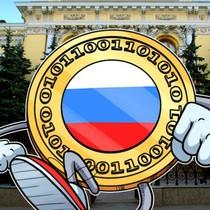 """Nga """"bật đèn xanh"""" phát hành tiền điện tử"""