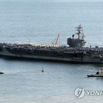 Ba tàu sân bay Mỹ sẽ tập trận ở Thái Bình Dương cuối tuần này
