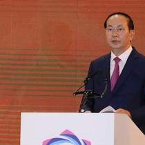 Lễ đón chính thức các nhà lãnh đạo APEC