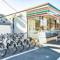 Dịch vụ chia sẻ xe đạp của 7-Eleven có gì?