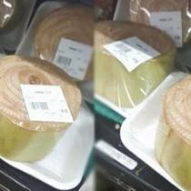 """Thị trường 24h: Khúc thân chuối """"bỏ đi"""" ở Việt Nam được bán giá gần 300 nghìn tại Nhật"""