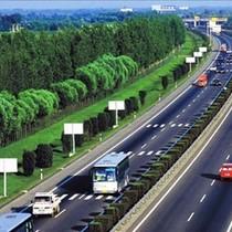 Hà Nội mở tuyến đường rộng 50m từ Nguyên Khê - Tiên Dương - Lễ Pháp