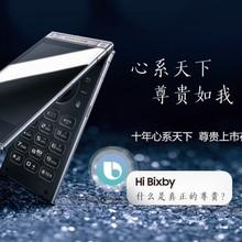 Samsung sắp ra mắt điện thoại vỏ sò mới, đắt hơn IPhone X