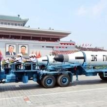Trung Quốc 'hết sức quan ngại' về đe dọa hạt nhân của Triều Tiên