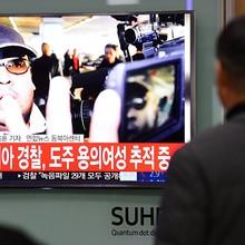 Trước khi chết, Kim Jong-nam đã nhận 120.000 USD từ tình báo Mỹ?