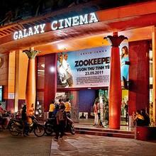 Vietnam's Galaxy Studio Looks to Unload Cinema Ops for $25 Million – Report