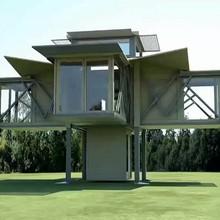 """[Video] Xu hướng nhà ở tương lai: Căn hộ """"đóng hộp"""""""