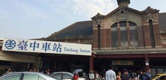 """Hệ thống đường sắt hiện đại đã """"lột xác"""" cho Đài Loan như thế nào?"""