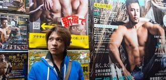 Ngành công nghiệp tình dục Nhật và những góc tối buồn