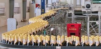 """Bộ Công Thương """"chưa kết luận"""" Vietnam Beverage có đặt cọc mua cổ phần Sabeco không"""