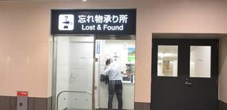 Nhật Bản - thiên đường của những người làm mất đồ