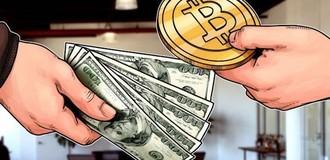 Bitcoin tăng giá trở lại khi chính thức được giao dịch ở dạng hợp đồng tương lai