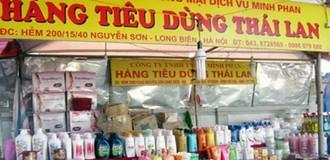 """Hàng Việt """"đau"""" vì người Việt mải mê """"lùng"""" hàng ngoại"""