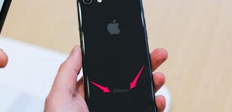 """Chữ """"i"""" trong """"iPhone"""" có nghĩa là gì?"""