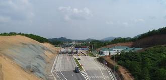 BOT Thái Nguyên - Chợ Mới: Được thu 1 trạm, 1 trạm tiếp tục chờ