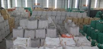Doanh nghiệp Việt Nam trúng thầu 175.000 tấn gạo vào Philippines