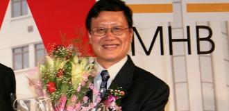 Truy tố cựu Chủ tịch Hội đồng quản trị ngân hàng MHB gây thiệt hại hơn 450 tỷ