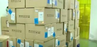 Thông quan gần 1.500 bộ máy đào tiền ảo