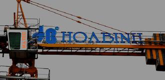 Hòa Bình Corp: Trúng thầu D&B các hạng mục chính dự án Gang thép Hòa Phát Dung Quất