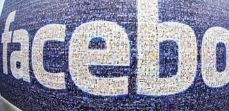 Máy chủ của Facebook đặt ở đâu và vì sao?