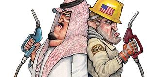 Giá dầu bật tăng sau phiên giảm sâu