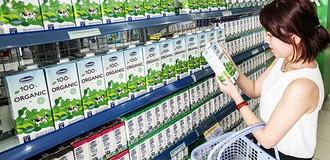 Doanh nghiệp sản xuất hàng tiêu dùng duy nhất của Việt Nam lọt vào danh sách 2000 công ty niêm yết lớn nhất toàn cầu