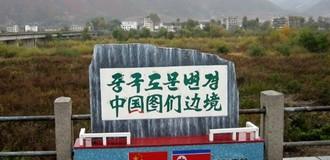Trung Quốc chuẩn bị khả năng khủng hoảng với Triều Tiên