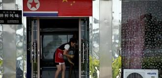 """Bị Mỹ trừng phạt """"gà nhà"""", Bắc Kinh lên tiếng"""